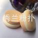 广州秀兰乳胶非乳胶bb霜粉扑陀螺形帽形电动粉扑干湿两用上化妆工具