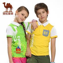 小骆驼品牌折扣童装图片
