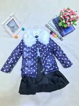 七匹狼品牌儿童春季棉衣棉服外套折扣童装批发图片