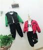 上海七铺路童装批发摩卡贝贝品牌童装折扣价格