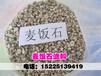 岳阳麦饭石生产厂家