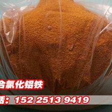 上海聚合氯化铝零售批发