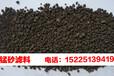 潍坊锰砂滤料高效除铁、除锰、锰砂价格