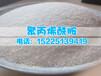 淄博聚丙烯酰胺PAM生产厂