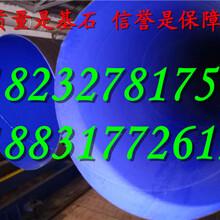 天然气3pe防腐螺旋钢管厂家污水处理tpep防腐钢管产品价格