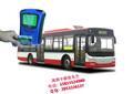 手机支付已经应用于公交车收费机,以后只需要带手机就能支付车费了