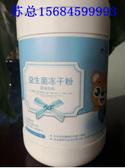 寶寶益生菌衝劑代加工