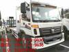 青海西宁城东区国五拉15吨平板运输车价格