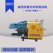 新型砂浆喷涂机更耐磨耐用砂浆喷涂机图片价格