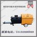 水泥砂漿噴涂機多功能噴涂機操作流程