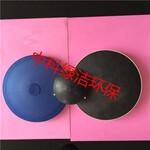 膜片曝气器厂家中科绿洁供应膜片式微孔曝气器图片