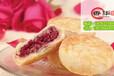 鲜花饼好做吗多久学的会做鲜花饼哪里可以学做鲜花饼