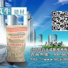 石家庄聚合物防水砂浆厂家