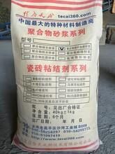 开封聚合物加固砂浆厂家