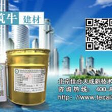 北京灌浆树脂厂家灌缝胶供应