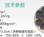 供应英科林川铁碳填料微电解设备图片