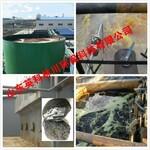 供应英科林川铁碳填料yklc002图片