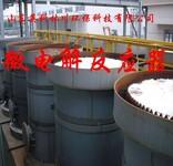 供应英科林川微电解设备污水处理填料图片