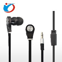 MP3扁平音乐耳机重低音入耳耳机手机耳机工厂批发定制图片