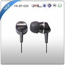 新款手机耳机入耳式重低音线控带调音耳塞时尚多彩有线耳机图片