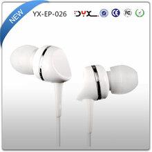 新款手機耳機入耳式重低音線控帶調音耳塞時尚多色有線耳機圖片