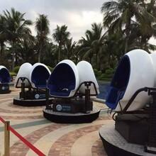 9d电影设备价格互动720度模拟飞行道具vr虚拟设备租赁出售