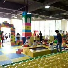 儿童玩具大型积木商业活动娱乐大积木乐园厂家直销积木图片