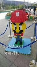 儿童玩具大型积木3-9岁儿童玩具卡通搭建积木