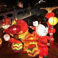 傳統節日中秋節花燈元宵彩燈圖片