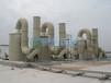 烤漆房PP活性炭吸附卧式洗涤塔酸雾净化塔废气处理设备厂家规划定制