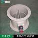 厂家定制直销各种规格PP电动风阀塑料通风电动蝶阀电动风量调节阀