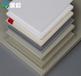 优质PP聚丙烯板环保PP塑料板灰色PPA板定做各种规格加工厂家直销