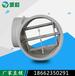 厂家定制各种规格PP电动风阀塑料通风电动蝶阀电动风量调节阀