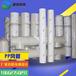 昆山源和工厂直销PP风管通风管道定制环保废气处理设备配件来图定做