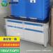昆山源和PP塑料耐腐蚀化学品储物柜实验室强酸强碱试剂药品柜厂家定制