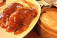 熱門特色北京烤鴨爐烤鴨掛爐+華騰廚具+烤鴨掛爐+烤爐
