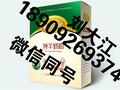 纯羊奶粉厂家特价批发,陕西纯羊奶粉价格,陕西凯达乳业集团公司图片