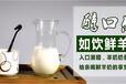 陕西羊奶粉代加工,羊奶粉代加工价格,羊奶粉代加工厂家