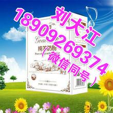 陕西羊奶粉厂家,羊奶粉代加工,陕西中老年羊奶粉,陕西成人羊奶粉代价工