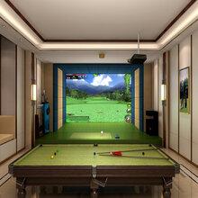 室内高尔夫室内高尔夫设备室内高尔夫系统室内高尔夫球场新品图片