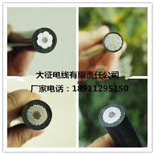 河北厂家JKLYJ-16架空绝缘导线新价格189/1129/5150