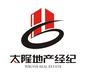 新疆太隆房地产经纪有限公司致力于品牌策划,营销代理,前期规划顾问、会展服务、商务活动策划等服务