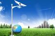 探索者太阳能监控照明一体灯太阳能光伏产品