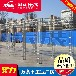 厂家直销钢铁桁架方管桁架镀锌桁架背景架喷绘架展架展棚架