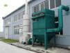 中仁环保脉冲除尘器净化过滤建材厂粉尘