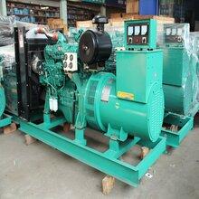 供应玉柴40kw柴油发电机组YC4D60-D21发电机组图片