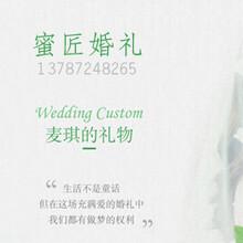 长沙好的婚庆公司推荐长沙蜜匠婚礼