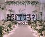 蜜匠婚礼主题:清漾林语花间晨雾