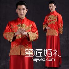 中式新郎礼服类型蜜匠婚礼