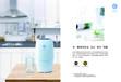 襄城區哪里有賣安利凈水器濾芯